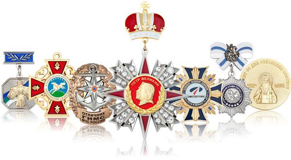 ордена медали значки: